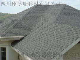 彩色沥青瓦多彩玻纤瓦别墅用沥青瓦