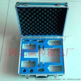 铝箱定做 北京铝合金工具箱定做 北京工具箱厂家 仪器箱定制专家