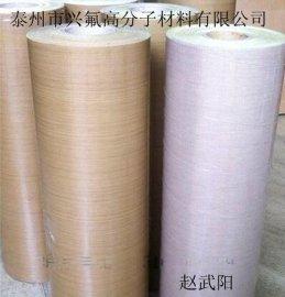 聚四氟乙烯漆布、特氟龙漆布