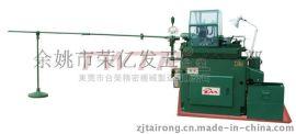 1525型台铭双尾轴走刀式自动车床 TM1525#凸轮控制台湾进口配件