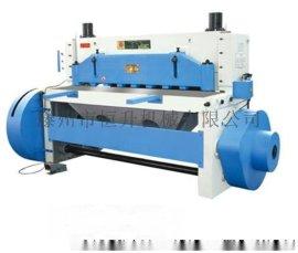 厂家直销QB11-10×1500剪板机