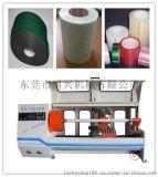 优质厂家直销胶带保护膜自动切台分切机