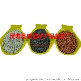 过滤水用麦饭石颗粒 麦饭石陶瓷球 厂家批发