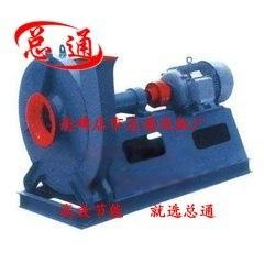总通风机厂专业制造M9-26型煤粉离心通风机、风机叶轮