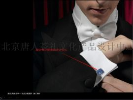 青花瓷袖扣(leechang-003)