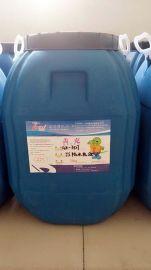 供应山东诺贝特JS防水涂料专用GK-332T高弹乳液