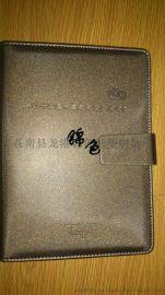 天津定制笔记本,定做活页本册,工商会议记录本
