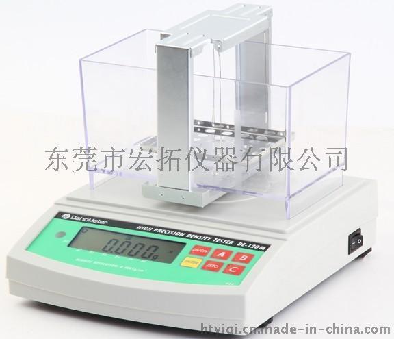 泡棉密度測量儀DE-120M