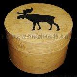 专业定做 各种礼品木盒 食品木盒 免费设计