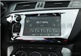 汽車改裝中控面板導航面板空調面板