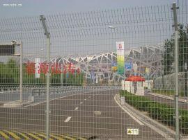 辽宁营口高速公路隔离网_高速护栏厂家批发定做
