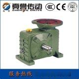 真誉传动WPDZ蜗轮蜗杆减速机WP系列减速机优质低价减速器