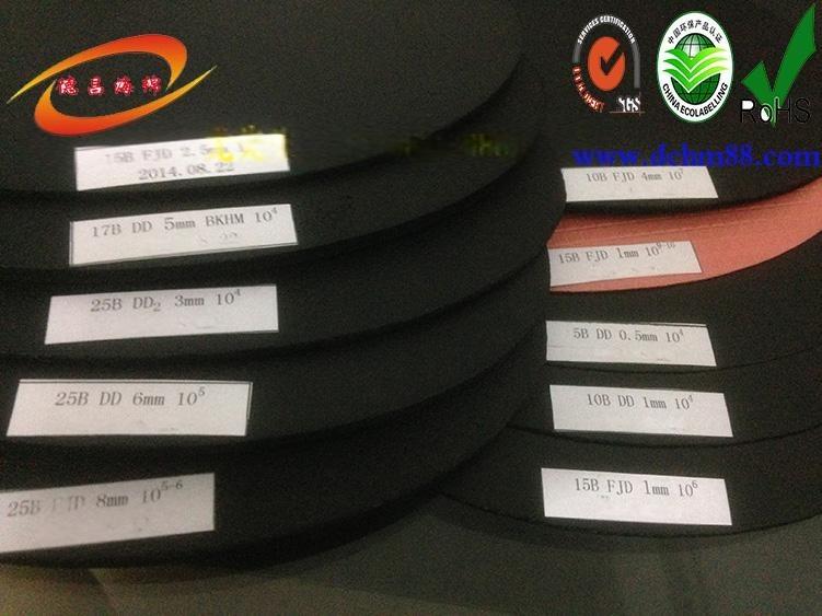 xpe泡棉生产厂家,专业生产XPE泡棉,IXPE泡棉,价格便宜