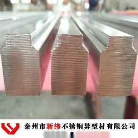 厂家供应不锈钢异型材/不锈钢异型钢--泰州新纬