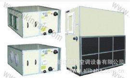干式)空气处理机组-立式、卧式、吊挂式