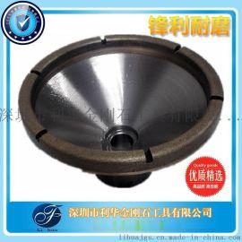 金属烧结碗形青铜金刚石砂轮