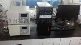 紫外检测器液相色谱仪