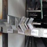浙江6063小规格角铝 等边超厚角铝 超长角铝