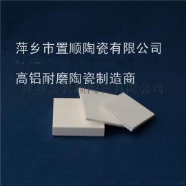 供应火电厂92%氧化铝煤粉浓缩器维体用耐磨陶瓷片