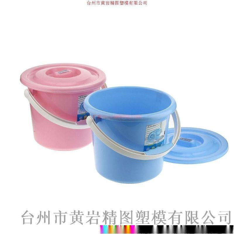 供应**水桶模具/密封桶模具/油漆桶模具/家庭用桶模具