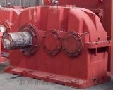 礦山設備用ZLY630-16平行軸硬齒面減速器
