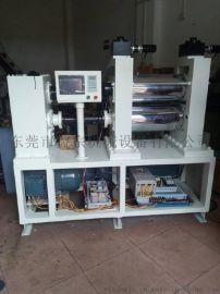 二三四辊压延机PVPE锡片铝硅橡胶石墨精度调动0.002压延机