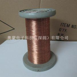 耐冷媒漆包线 耐氟漆包线 QZY漆包铜线 耐高温线圈漆包线厂家批发