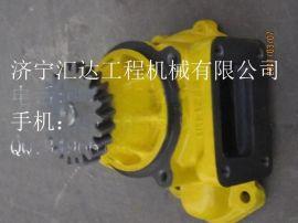 挖掘机PC70-8、PC130-7水泵 发动机水泵  汇达工程机械