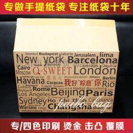 俏可人纸箱定做瓦楞纸盒包装 手提纸袋定做 湖南长沙专业厂家直销