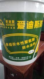 环保  产品---高弹性丙烯酸防水涂料