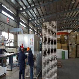 不锈钢岩棉板 厂家定制销售 岩棉彩钢夹心板 隔音保温岩棉板