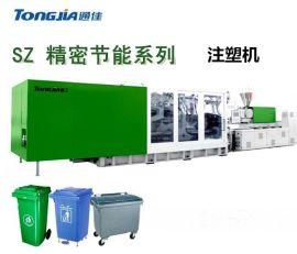 供应塑料环卫垃圾桶生产注塑机设备