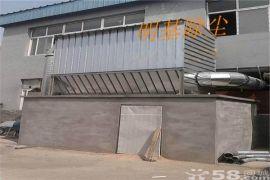 北京  的家具厂  木工集尘器
