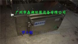 襄樊品牌隔油池生产厂家 襄樊厨房设备气浮式油水分离器规格参数