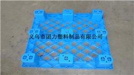 上饶托盘九江塑料托盘 塑胶卡板 蓝色网格九脚托盘