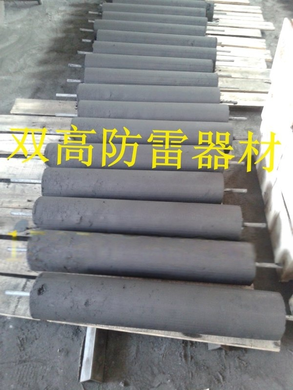 500*400*60防雷降阻接地模块泊头双高厂家生产