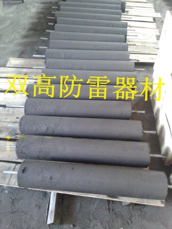 500*400*60防雷降阻接地模組泊頭雙高廠家生產