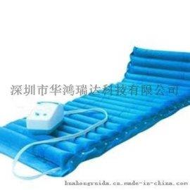 智能电动医用防褥疮自动充气床垫瘫痪病人护理床垫翻身订方案开发
