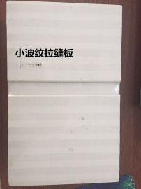 通辽聚氨酯复合板|通辽聚氨酯夹芯板|通辽聚氨酯保温板