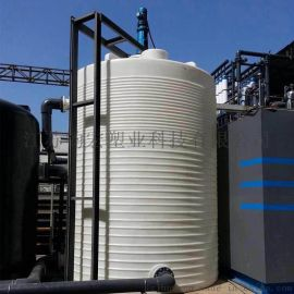 南京20吨塑胶储罐  20立方环保水处理水箱供应