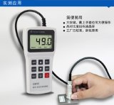 汽車鑑定評估漆膜儀 塗層測厚儀CM10F