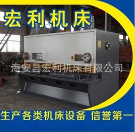 厂家直销 QC11Y-20×2500液压闸式剪板机物美价廉品质保证