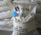 批发低价足含量——氯酸钠