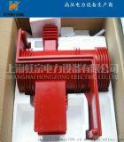 35KV觸頭盒 CH3-40.5/660-Ⅲ觸頭盒帶遮罩KYN61高壓開關櫃觸頭盒
