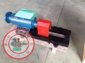 HSND210-40三螺杆泵定量泵 润滑系统供油泵