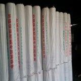 展誠現貨銷售優質外牆保溫網格布@玻璃纖維工地網格布