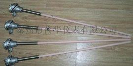B型铂铑热电偶 WRR-132 商华仪表厂家定制