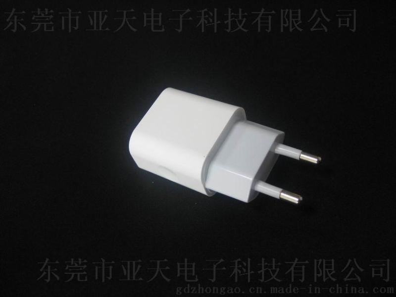 欧规2a+1a两个USB电源直充 CE认证电源直行充 欧洲插头电源充电器