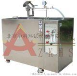 IPX3/IPX4防淋水和濺水手持式試驗裝置