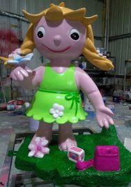 供应树脂娃娃雕塑庭院玻璃钢卡通模型摆件园林装饰工艺品雕塑